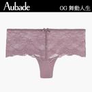 Aubade舞動人生S-L蕾絲平口褲(復古粉)OG