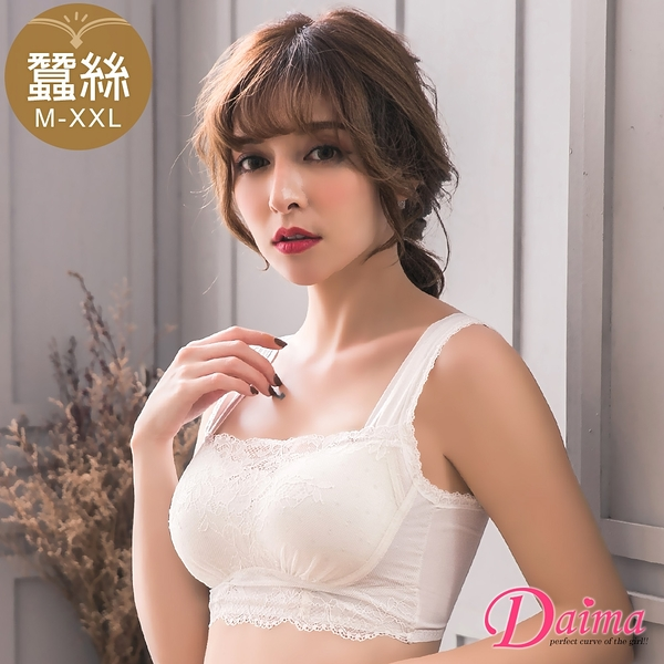 (M-XXL)容質優雅刺繡蕾絲無鋼圈蠶絲美背內衣_白【黛瑪Daima】