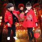 兒童唐裝冬季男童中國風女寶寶紅色過年喜慶...