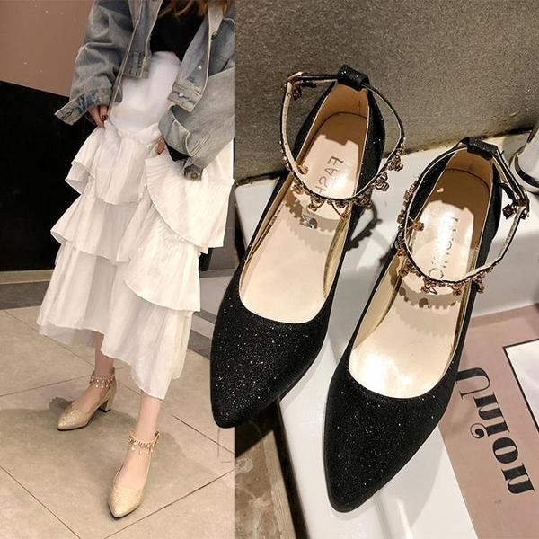 法式小高跟鞋2021新款秋季女士尖頭粗跟單鞋仙女氣質水鉆新娘鞋子 3C數位百貨