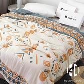 四層加厚純棉毛巾被單雙人空調被全棉透氣夏涼被宿舍夏季被子【Kacey Devlin】