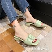 粗跟褶皺拖鞋女2020年夏季新款時尚外出穿方頭方跟中跟高跟涼拖鞋 KP2297急速出貨『美鞋公社』