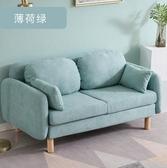 沙發北歐布藝沙發小戶型現代簡約小客廳臥室雙人三人簡易服裝店網紅款 衣間迷你屋