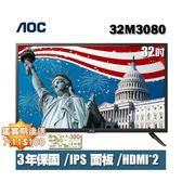 ★送7-11$100★美國AOC 32吋LED液晶顯示器+視訊盒32M3080