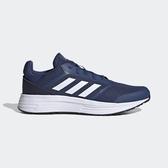 Adidas Galaxy 5 [FW5705] 男鞋 運動 慢跑 休閒 緩震 舒適 健身 回彈 柔軟 穿搭 愛迪達 藍