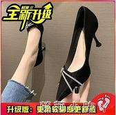 鞋子女2021春季新款時尚水鑚尖頭高跟鞋細跟網紅百搭法式淺口單鞋 蘿莉新品