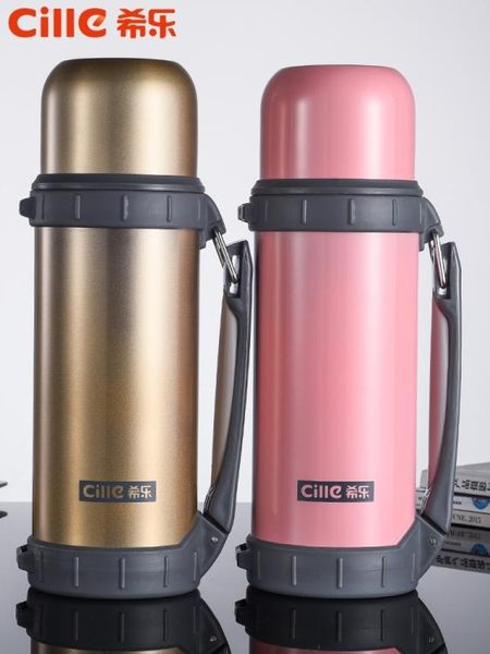 保溫瓶 大容量保溫杯男女不銹鋼保溫壺戶外運動水杯便攜車載旅游水壺 潮先生