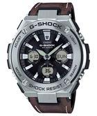 【人文行旅】G-SHOCK | GST-S130L-1ADR 太陽能男錶