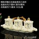 佛教用品供水杯供佛杯佛堂陶瓷蓮花浮雕供杯大悲水聖水杯凈水杯套 ciyo黛雅