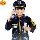 兒童萬聖節服裝 警察 兒童 角色扮演 現...