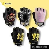 手套Glofit健身單桿手套男女半指透氣防滑防起繭單杠引體向上訓練運動【全館免運】