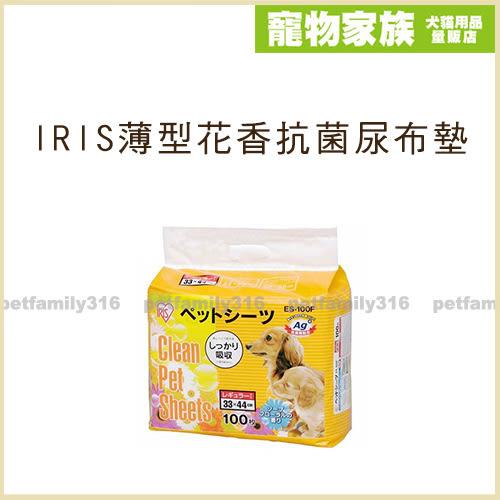 寵物家族-IRIS薄型花香抗菌尿布墊-2種規格