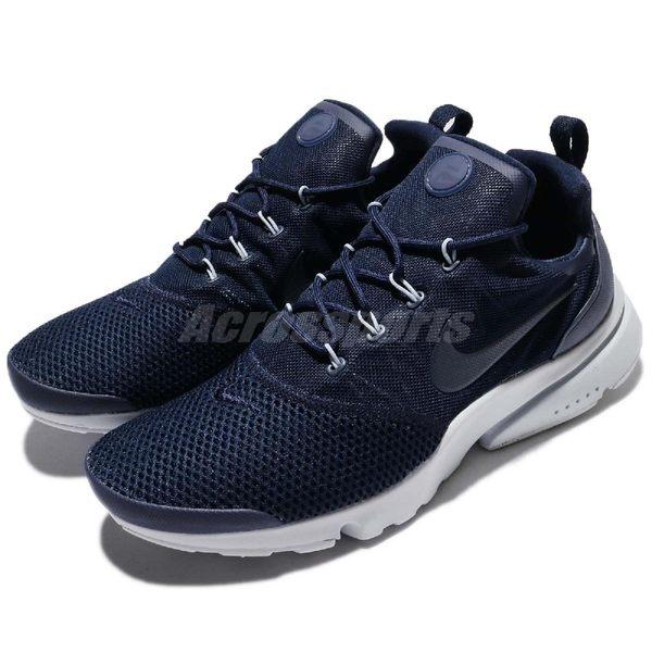 Nike 休閒慢跑鞋 Presto Fly 藍 深藍 低筒 魚骨鞋 進化版本 襪套式 運動鞋 男鞋【PUMP306】 908019-403