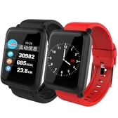 限定款智慧手環 血壓手環 測心率血壓血氧睡眠監測計步防潑水運動健康智慧型手錶運動手環jj