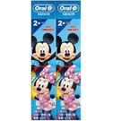 歐樂B兒童防蛀牙膏Mickey 40gx2入 【康是美】