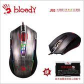 【Bloody】雙飛燕 P93光微動 5K RGB閃電俠彩漫電競鼠+價值NTD350激活卡