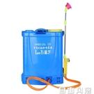 噴霧器 農用噴霧機 電動鋰電池 背負式充電文物器