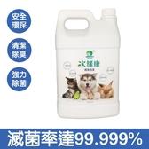 次綠康--寵物專用除菌清潔液補充瓶4L