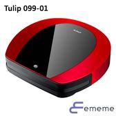 【EMEME】掃地機器人吸塵器(掃/吸/拖) 輕鬆款 Tulip 099-01