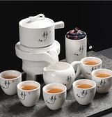 茶具套裝 懶人全自動創意石磨旋轉出水功夫泡茶器紫砂茶具套裝家用陶瓷TW【快速出貨八折搶購】