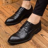 夏季皮鞋男士尖頭商務正裝英倫繫帶韓版鱷魚紋內增高鞋6cm男鞋子-享家生活館