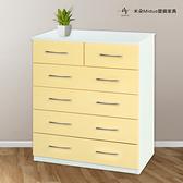 【米朵Miduo】塑鋼五斗櫃 置物收納櫃 防水塑鋼家具