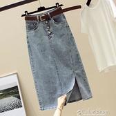 牛仔半身裙女夏季2021新款高腰顯瘦百搭中長款排扣開叉包臀裙子女 快速出貨