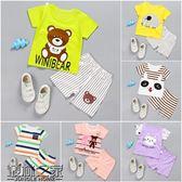 夏季寶寶短袖套裝純棉嬰兒衣服兒童夏裝男童短褲女童T恤0-1-3歲【叢林之家】
