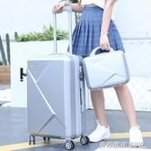 可愛行李箱女ins網紅拉桿箱20寸小型輕便旅行箱韓版潮密碼皮箱子ATF  英賽爾