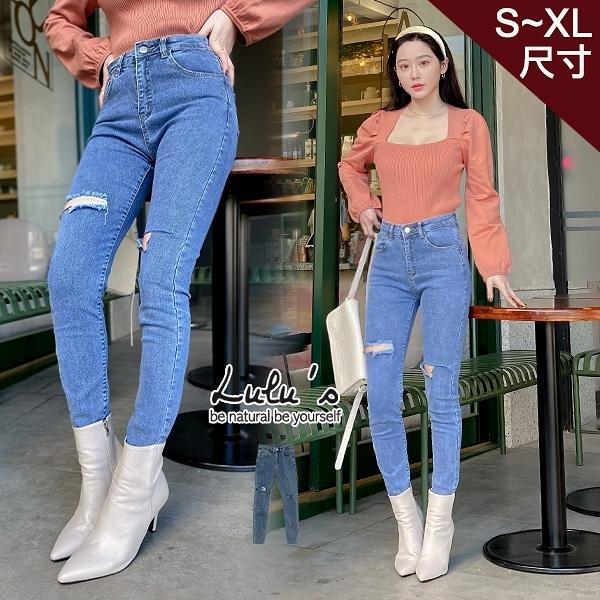 LULUS特價【A04200255】Y大腿割破不修邊窄管牛仔長褲S-XL藍