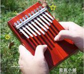 拇指琴卡林巴琴10音8音非洲手指琴kalimba母指手撥鋼琴樂器卡林吧 藍嵐