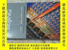 二手書博民逛書店discover罕見beijingY267526 hong zh