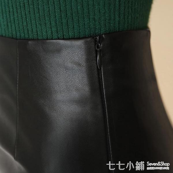 半身裙皮裙女2019秋冬新款韓版高腰緊身包臀裙PU皮中長款一步裙