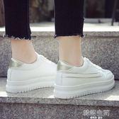 百搭小白鞋白鞋韓版帆布女鞋學生厚底板鞋潮 韓語空間