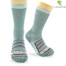 Lorpen T2 Coolmax健行襪TCCFN(II) /城市綠洲(登山襪、吸濕排汗、涼爽舒適)
