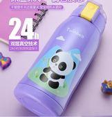 Twinbell兒童保溫杯帶吸管兩用防摔寶寶水杯幼兒園小學生便攜水壺『櫻花小屋』