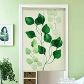 門簾北歐綠色植物布藝半簾臥室窗簾衛生間玄關隔斷半截簾簡約現代 NMS陽光好物