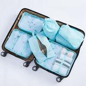 ✭慢思行✭【N426】輕旅行收納七件組 290D 收納 分裝  整理袋 多功能 分隔 便攜  整理 分類