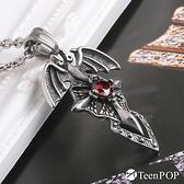 鋼項鍊 ATeenPOP 深淵魔劍 送刻字 惡魔翅膀 個性潮流