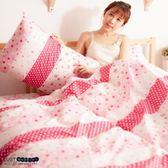 【LUST寢具】 北歐田園  新生活eazy系列-單人加大3.5X6.2-/床包/枕套/薄被套三件組、台灣製