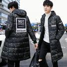 男士羽絨外套 中長款加厚冬季新款棉襖子青少年羽絨棉服