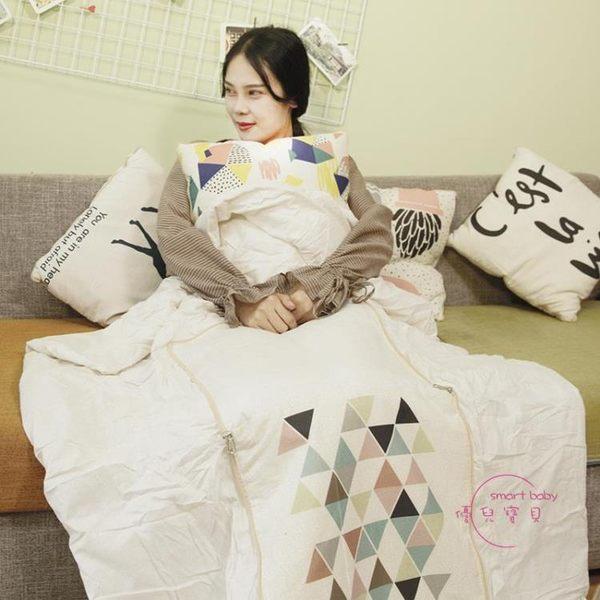 抱枕/靠墊抱枕被子兩用辦公室午睡枕多功能枕頭折疊毯汽車沙發靠墊枕冷氣被 618年中慶