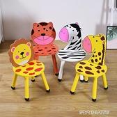 小椅子幼兒園兒童椅子寶寶凳子靠背椅小板凳兒童座椅家用吃飯卡通桌實木 傑克型男館