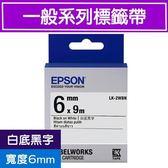 EPSON LK-2WBN S652401 標籤帶(一般系列)白底黑字6mm