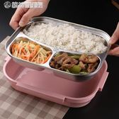 保溫餐盒 韓式304不銹鋼保溫飯盒帶蓋便當盒兒童成人食堂分格餐盤餐盒 「繽紛創意家居」