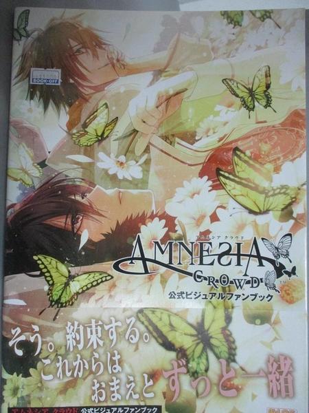 【書寶二手書T7/繪本_QFR】AMNESIA失憶症CROWD遊戲公式資料設定集_日文_B s‐LOG編集部