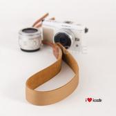 icode Public 30 韓國幸運草相機背帶 摩卡色 (湧蓮國際公司貨) 彩色亮麗肩帶