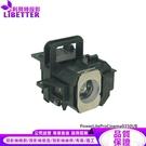 EPSON ELPLP49 原廠投影機燈泡 For PowerLiteProCinema9350UB