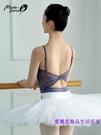 藝考蕾絲吊帶體操服女成人舞蹈服形體服基訓服連體服芭蕾舞練功服