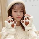 手套女冬天學生秋冬季保暖軟妹可愛獸爪毛絨貓爪 【快速出貨】